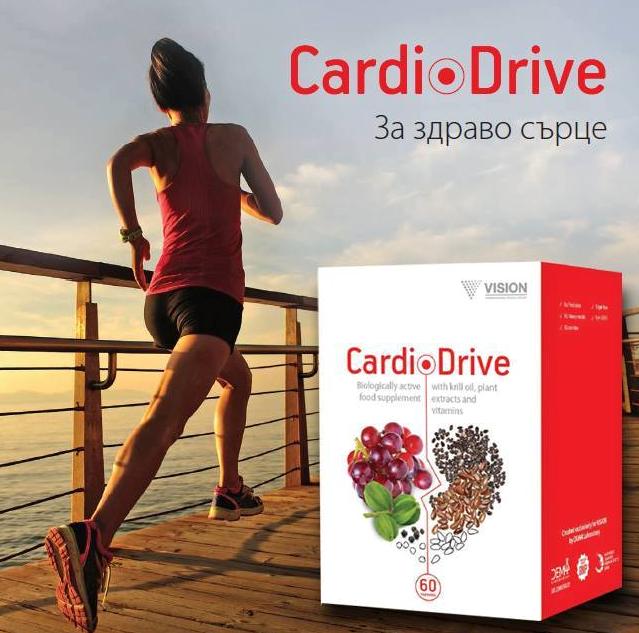 CardioDrive БУКЛЕТ ПРОЛИСТАТЬ