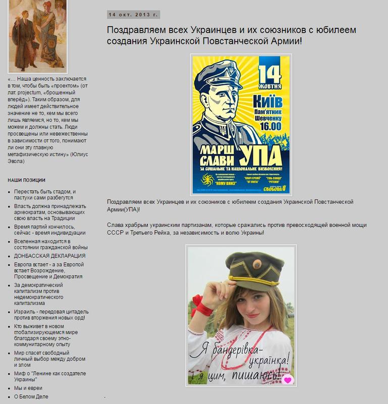 юбилей УПА 2013 год