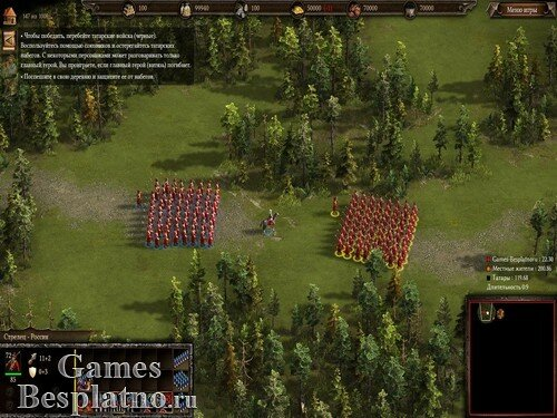Cossacks 3 / Казаки 3