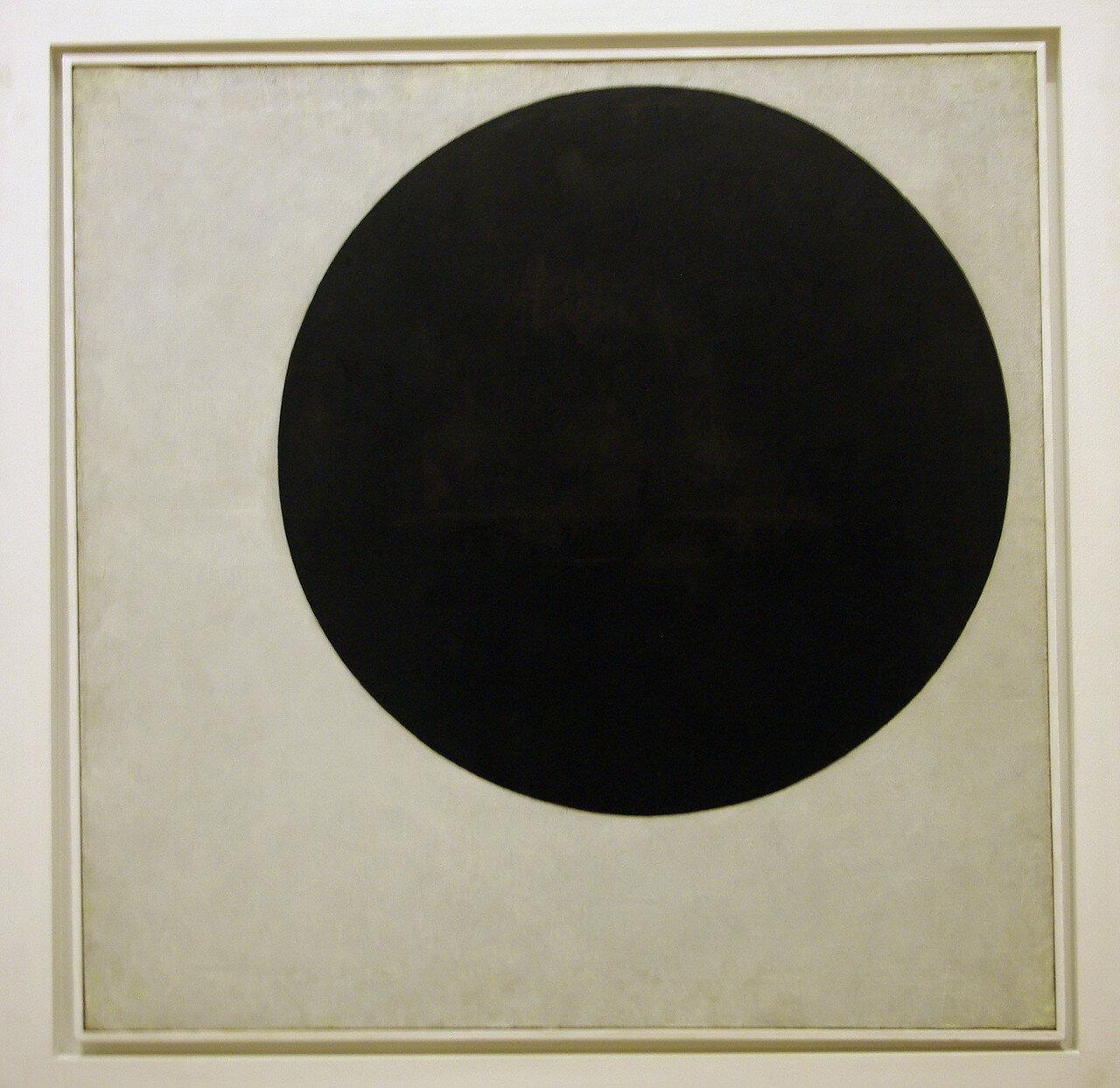 1923. Малевич Казимир Северинович. Черный круг