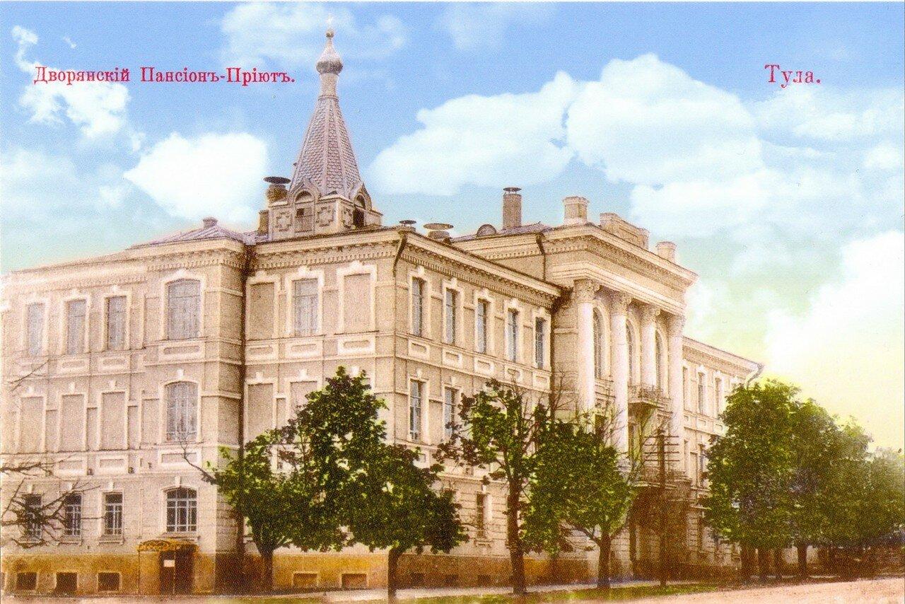 Дворянский пансион-приют