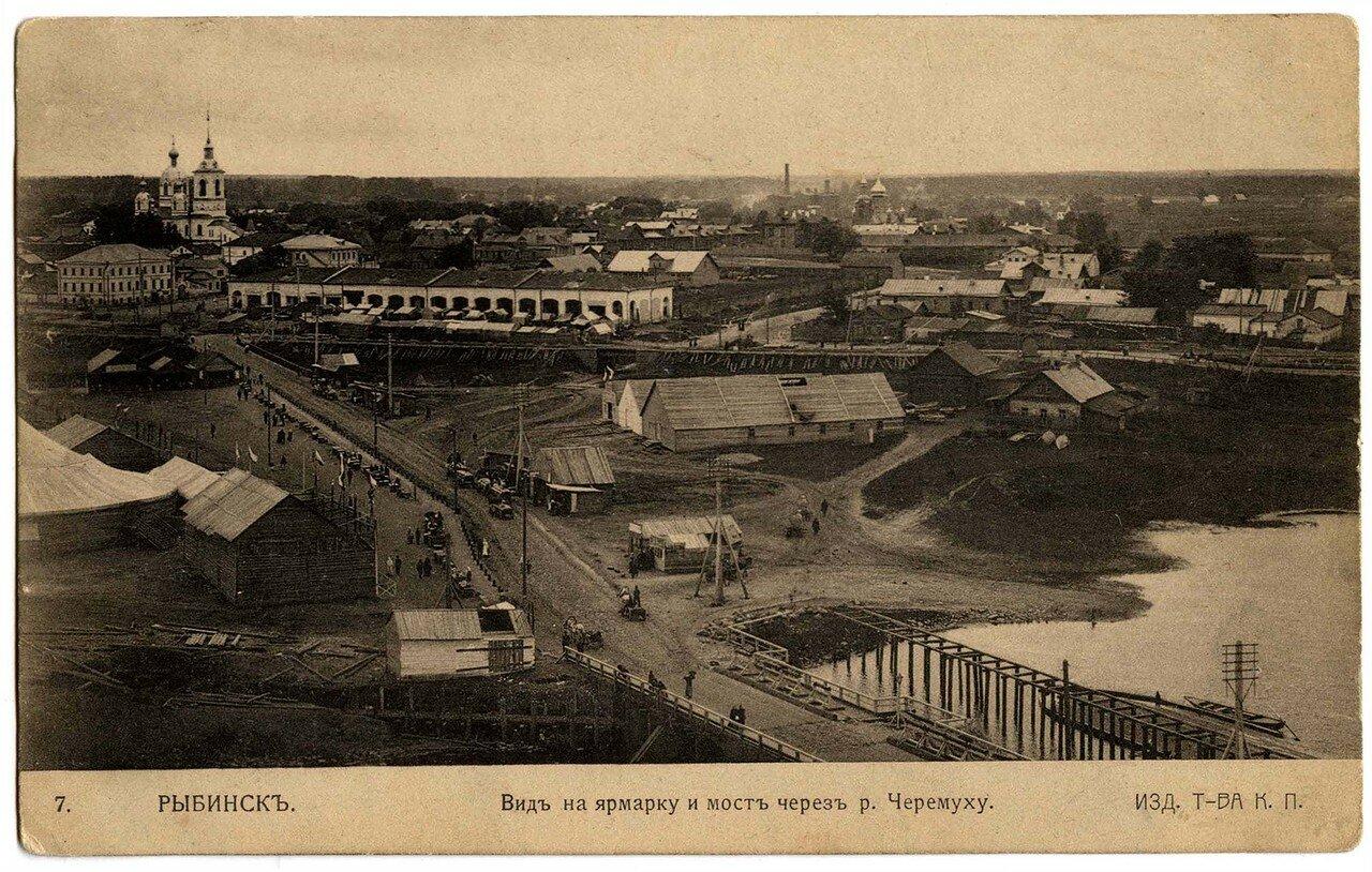Вид с пожарной каланчи на ярмарку и мост через реку Черемуху