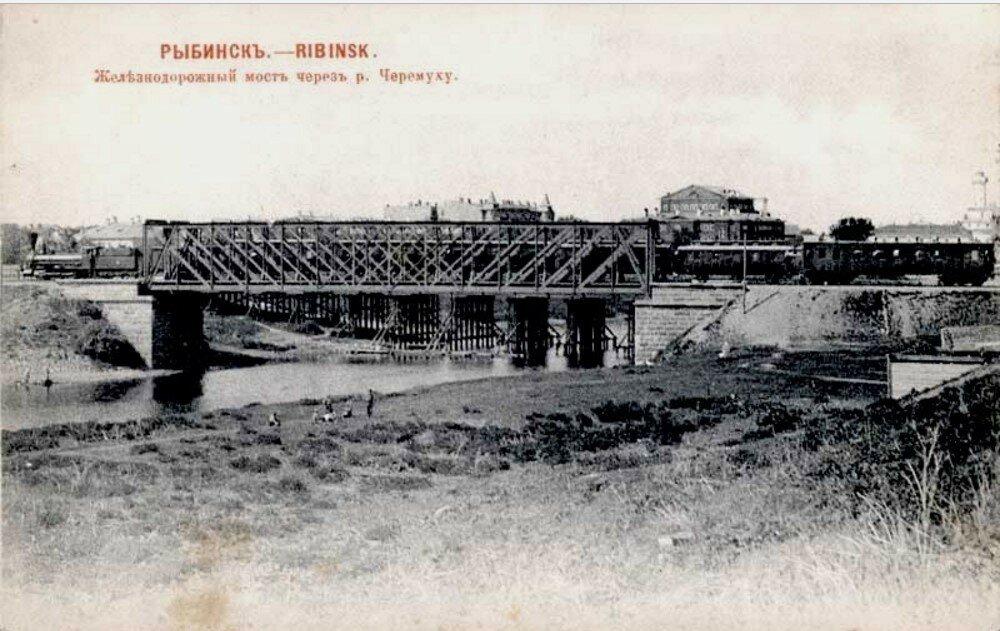 Железнодорожный мост через реку Черемуху