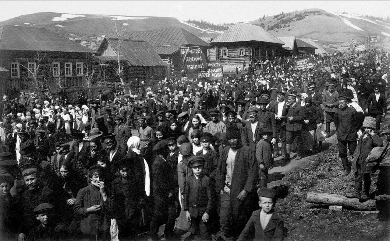 1918. Миньяр. Демонстрация 1 мая