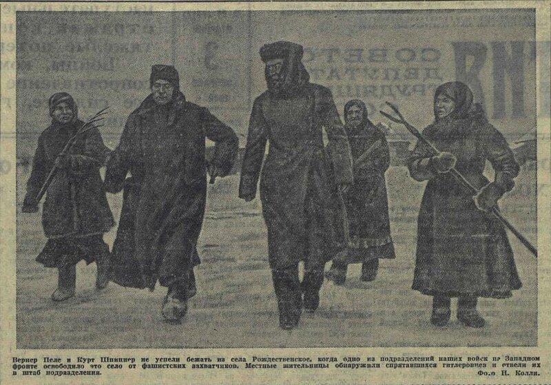 пленные немцы, немецкие военнопленные, немцы в плену, немцы в советском плену