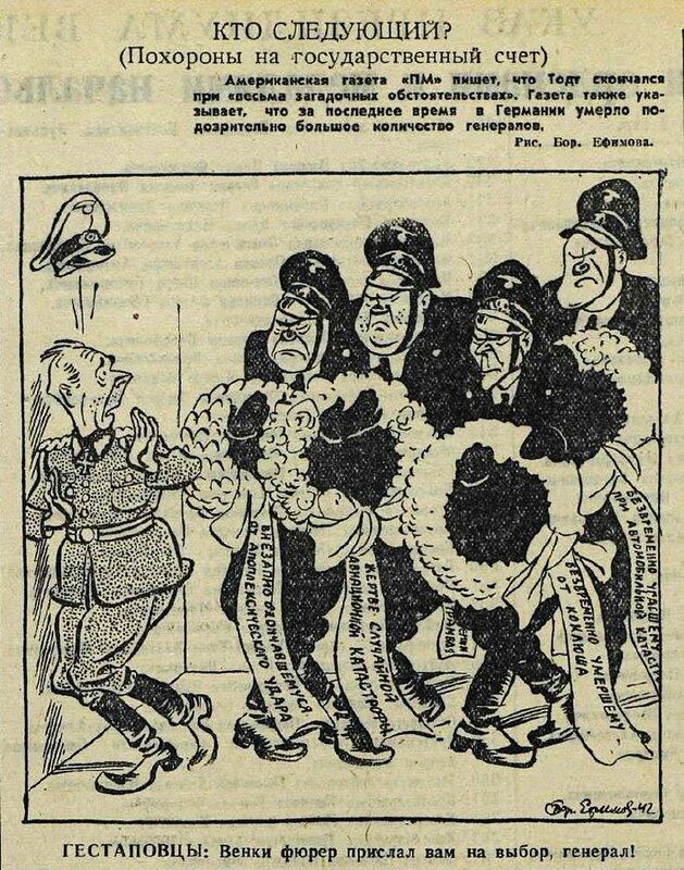 как русские немцев били, потери немцев на Восточном фронте, немецкие генералы