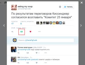 2016-02-03_твитер_'развивается'.png