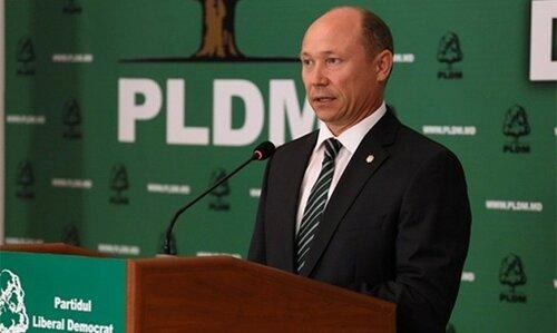 ЛДПМ примет участие в переговорах по созданию правительства