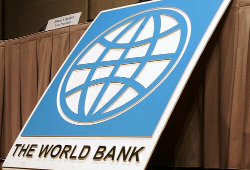 Всемирный банк предоставит Молдове грант для подготовки кадров