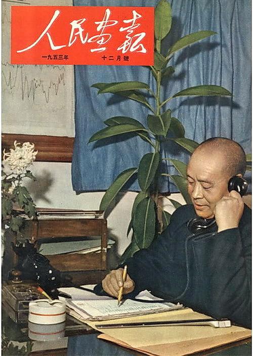 1953-12 Директор электростанции.jpg