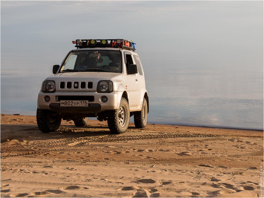 Ладожские дюны