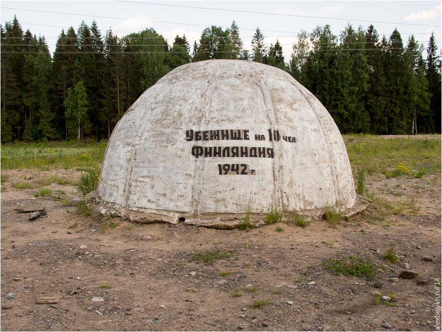 Финское убежище на 10 человек