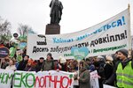 Климатический марш 2015