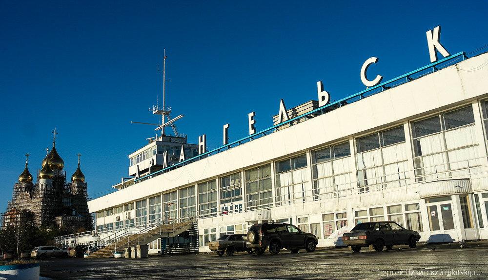 Открой для себя  Россию - Архангельск