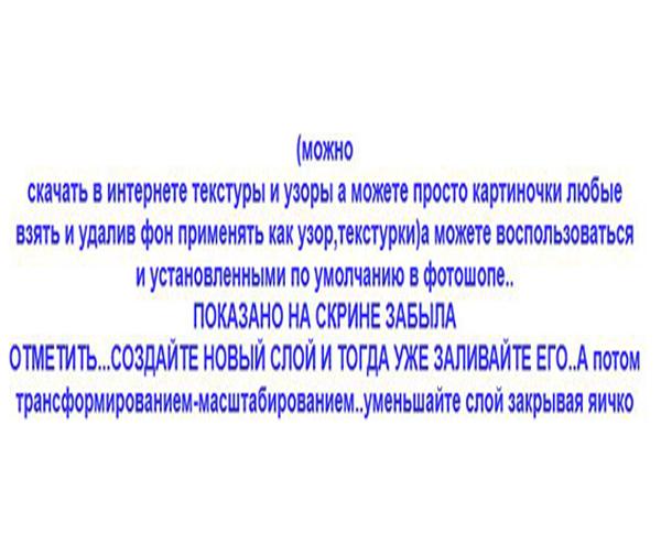 https://img-fotki.yandex.ru/get/27579/231007242.e/0_11387f_977630f1_orig