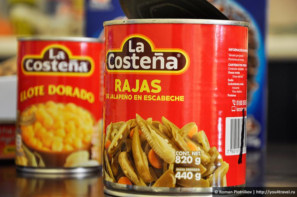 0 56cd54 91b4b2b3 orig День 495. Comida mexicana (мексиканская еда), или с возвращением «домой»