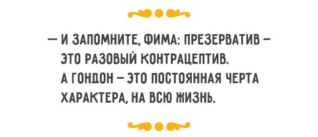 Одесский диалог— это искусство (3 фото)