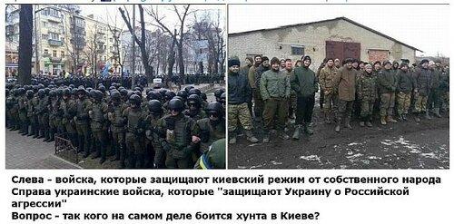"""Хроники триффидов: """"Умеренные интегральные националисты"""""""