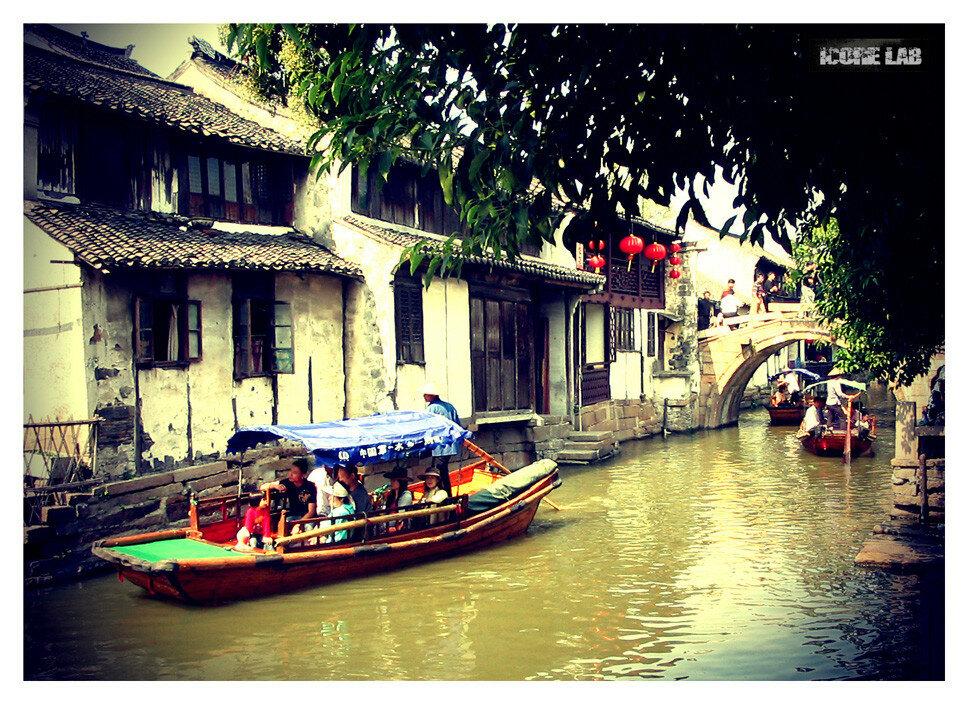 Китайская Венеция 3.jpg