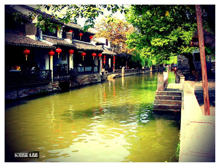 Китайская Венеция.jpg