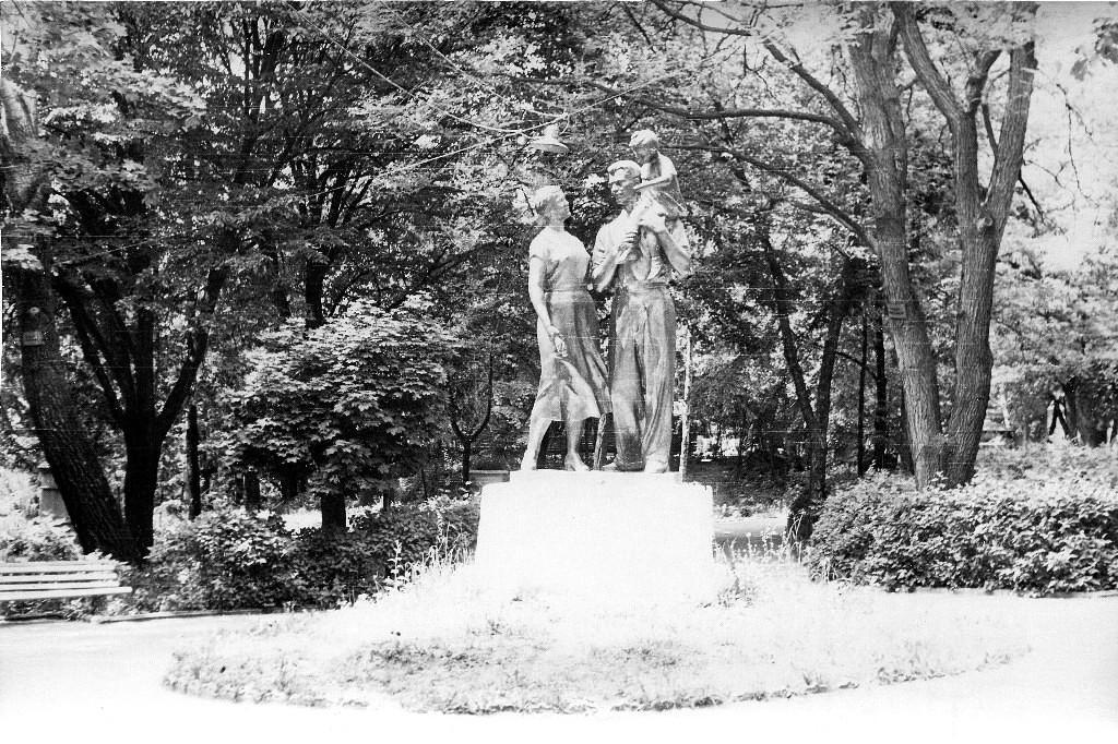 Опубликованы неизвестные фото парка в Житомире