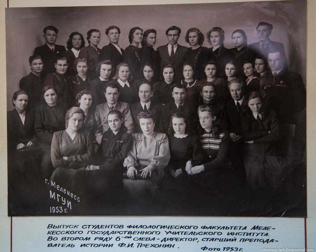 Институт факультет фотография 14 фотография