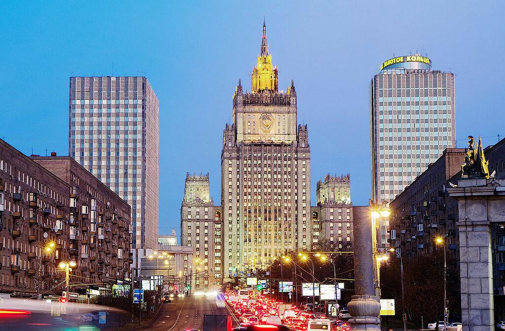 Москва. Здание МИД.