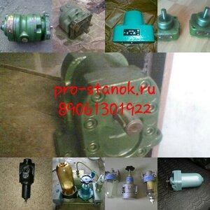 Гидроредуктор ПБГ 54-32М УХЛ 4. Рном - 6.3МПа, Qном - 32 л/мин