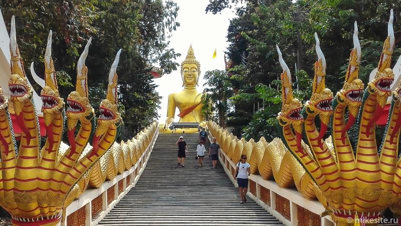 Pattaya 2015