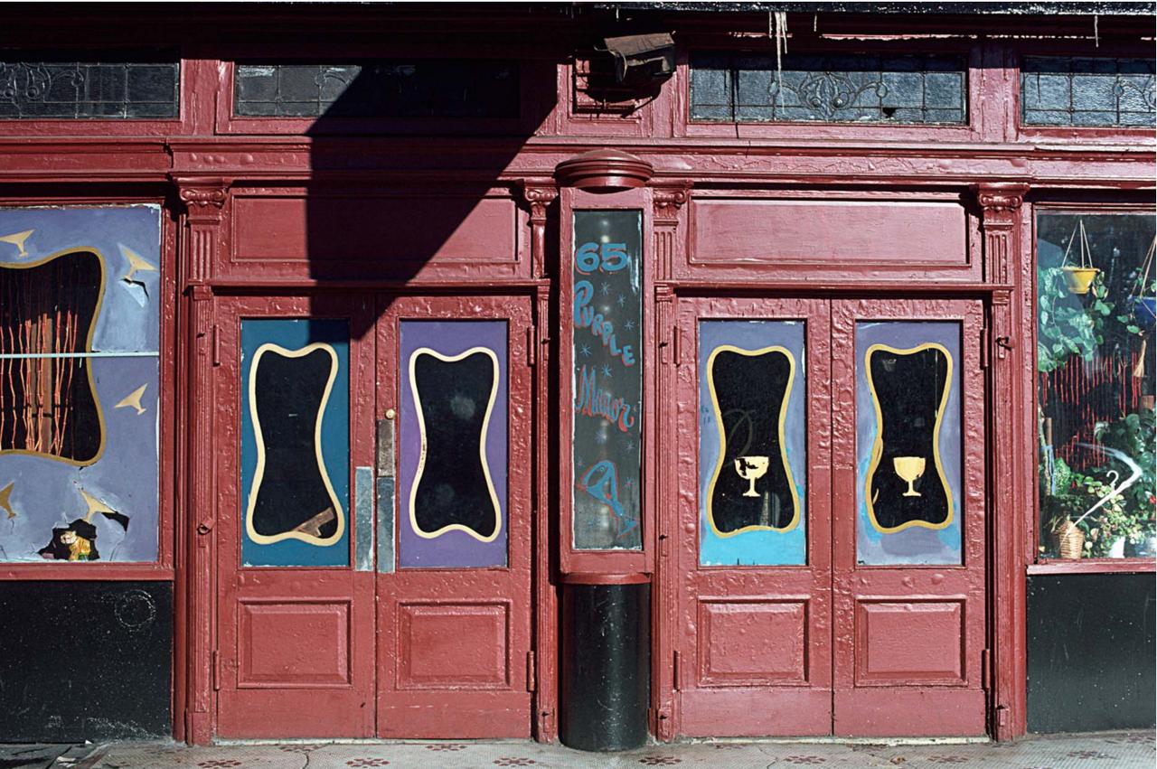 Гарлем. 1977.