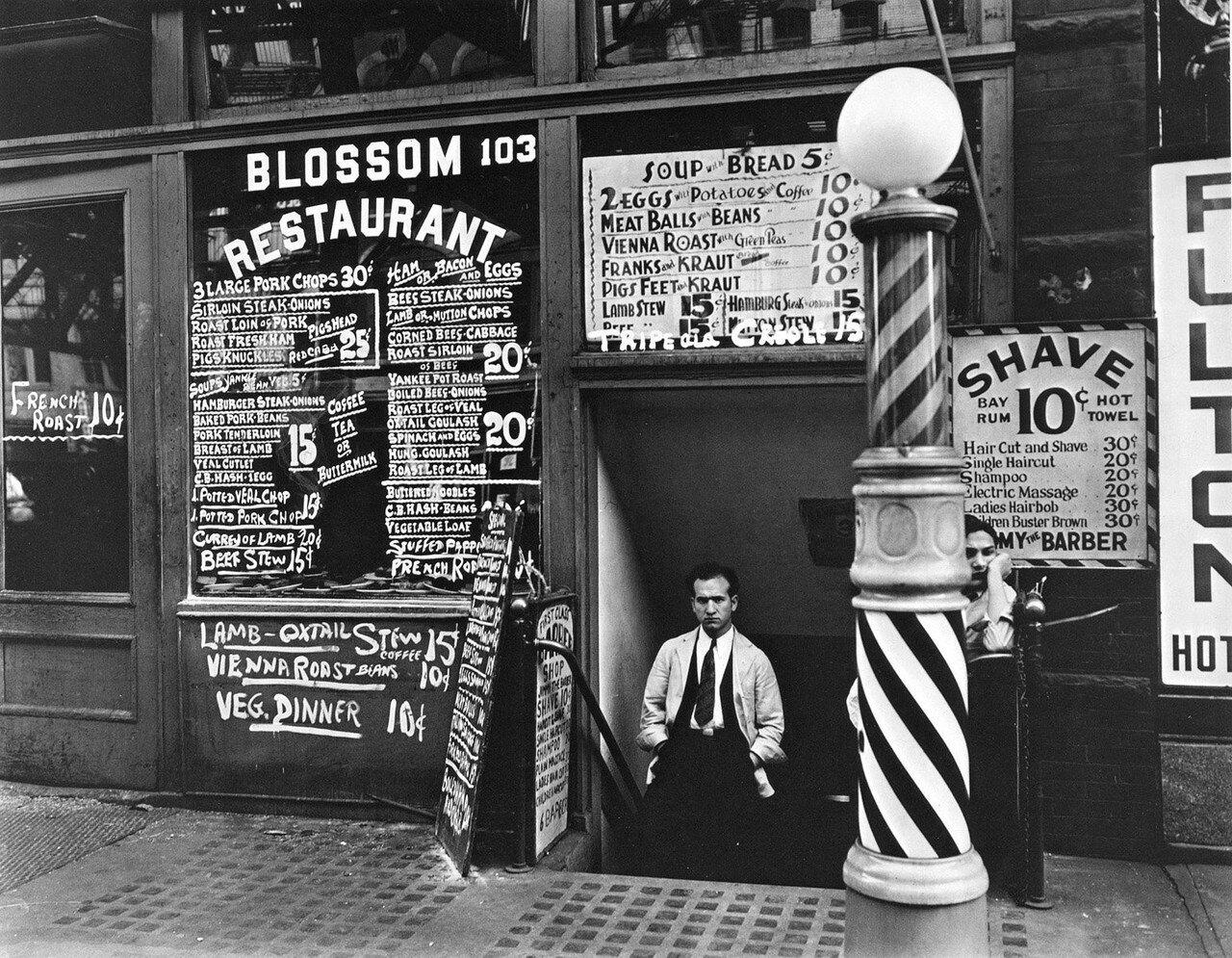 1935. Ресторан Блоссом, Бауэри