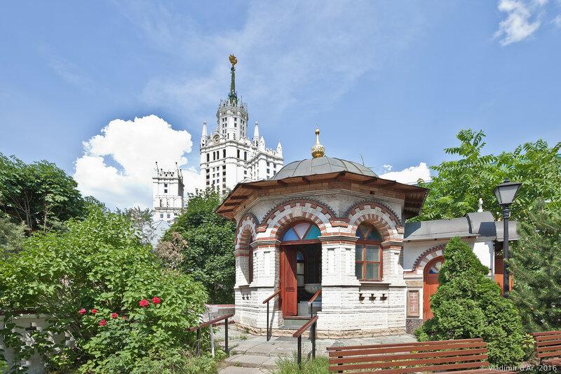 Часовня водосвятная при подворье Афонского Русского Свято-Пантелеимонова монастыря