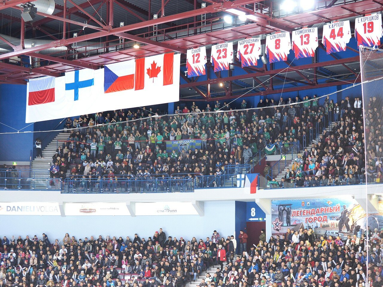20Плей-офф 2016 Восток Финал Металлург - Салават Юлаев 25.03.2016