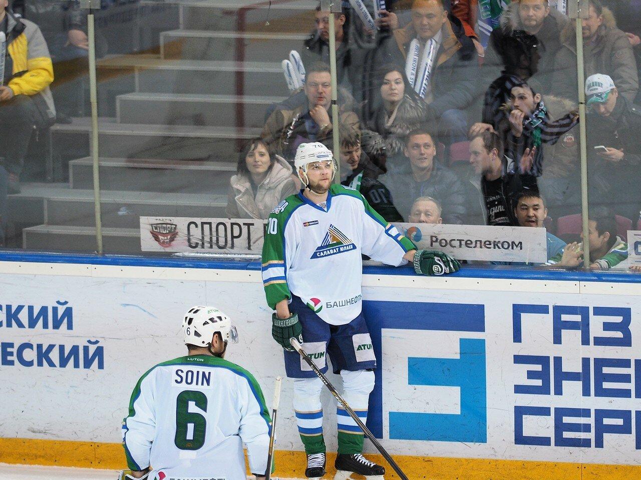 35Плей-офф 2016 Восток Финал Металлург - Салават Юлаев 25.03.2016
