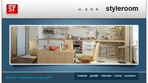 дизайн сайта stylroom.ru с 2008 года