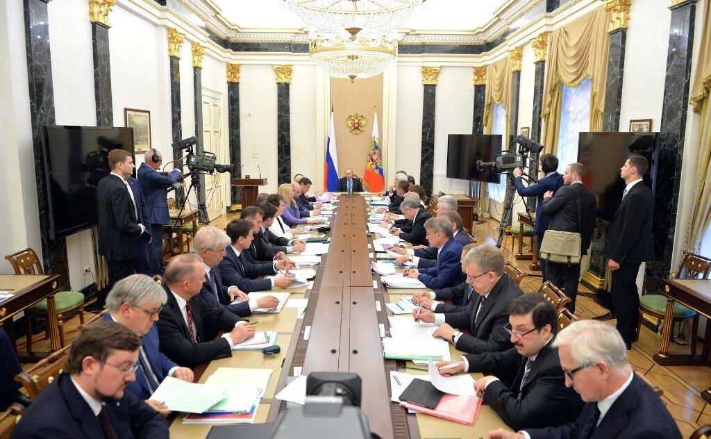 Президиум Экономического совета 25.05.16.jpg