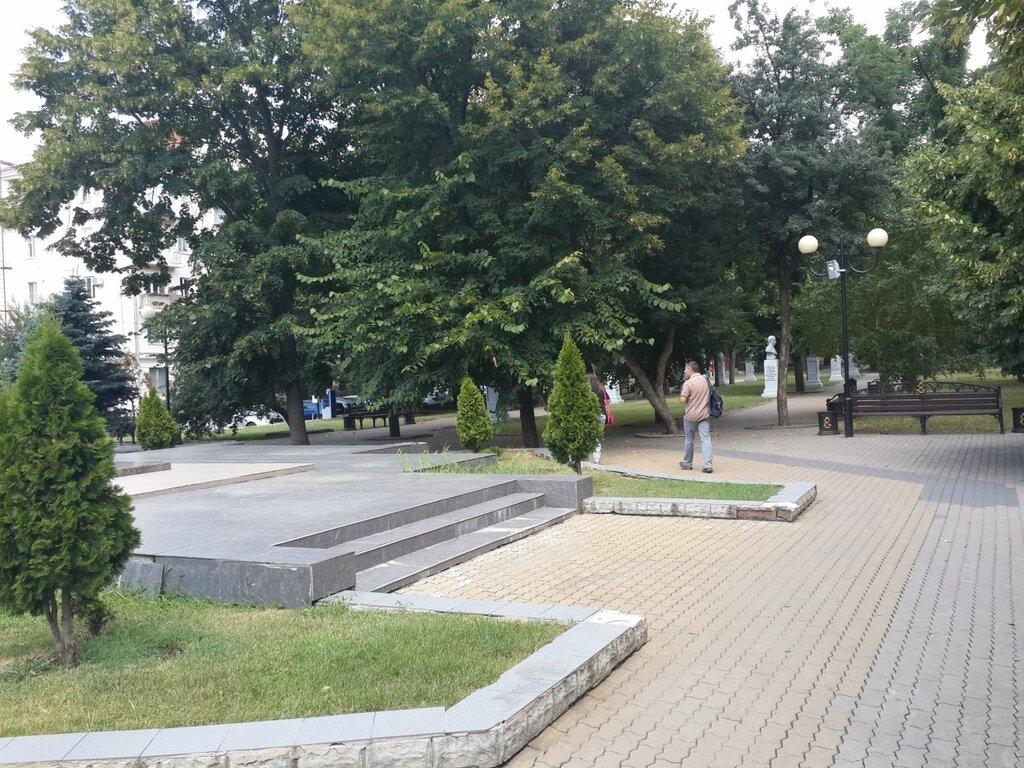 Пешие и велопрогулки по Краснодару - ищу компаньонов - Страница 5 0_821bf_900eb7fb_XXL