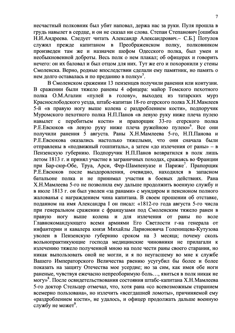 https://img-fotki.yandex.ru/get/27612/199368979.14/0_1aefb5_3228a8a4_XXXL.png