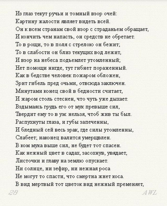 https://img-fotki.yandex.ru/get/27612/199368979.25/0_1c3c5a_ade3c46f_XXXL.jpg