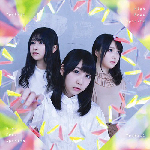 TrySail - High Free Spirits - Cover_03