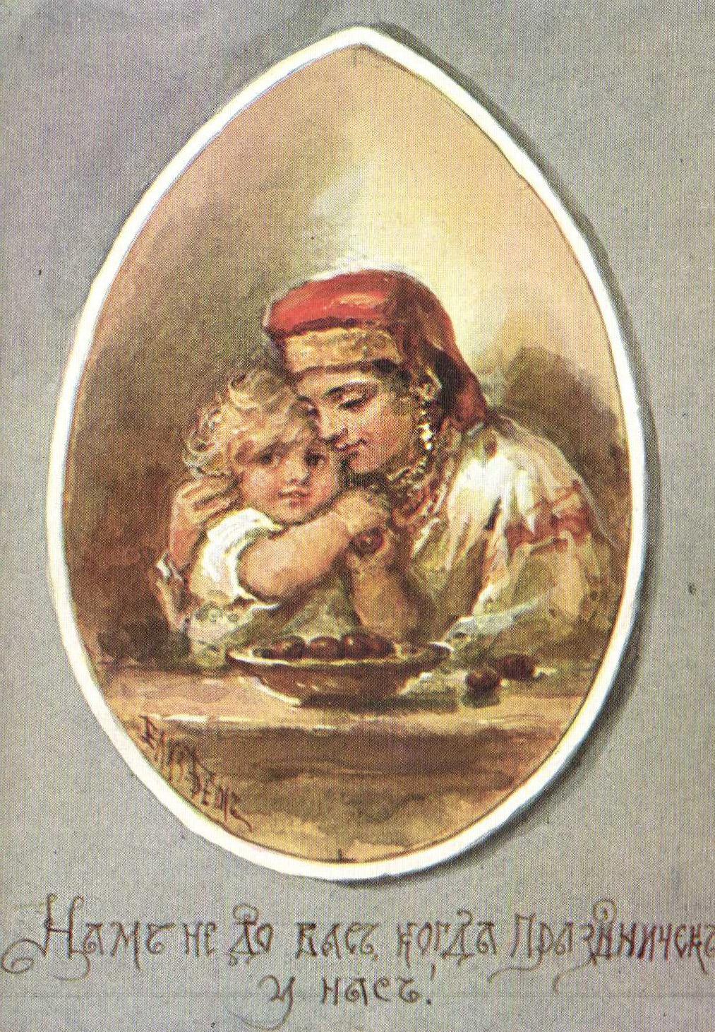 пасхальные открытки царских времен камины чугунном исполнении