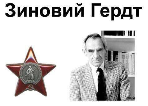 Советские актёры - ветераны Великой Отечественной войны