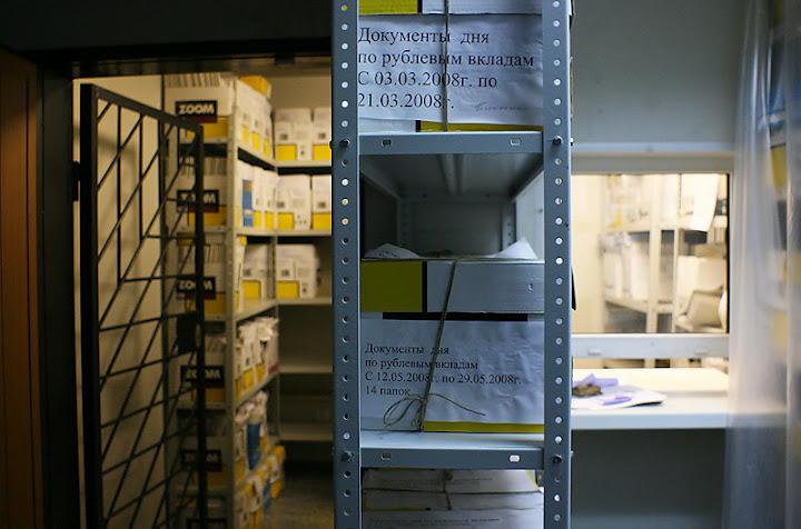 По истечении срока хранения, документы подлежат утилизации. Эти документы подготовлены к уничтожению