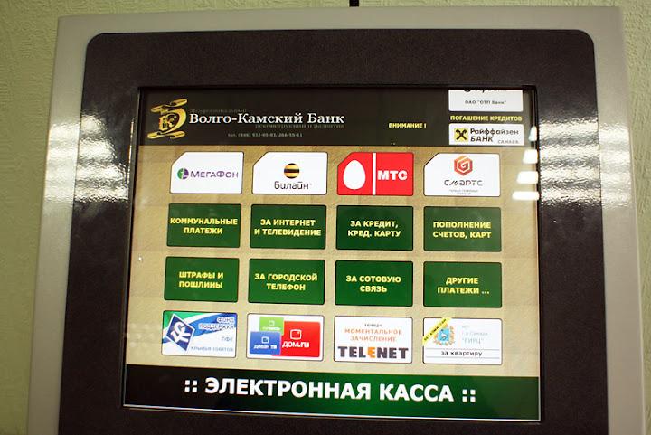 В новых терминалах более удобный и красивый интерфейс, так же программисты теперь дистанционно могут