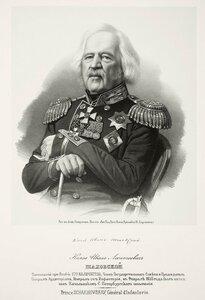 Князь Иван Леонтьевич Шаховской, состоящий при Особе Его Величества