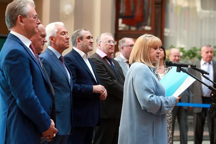 Впроцессе жеребьевки 14 партий получили свои номера— ЦИКРФ