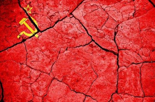 СССР был продан в 1985 году всего за 12 миллиардов долларов