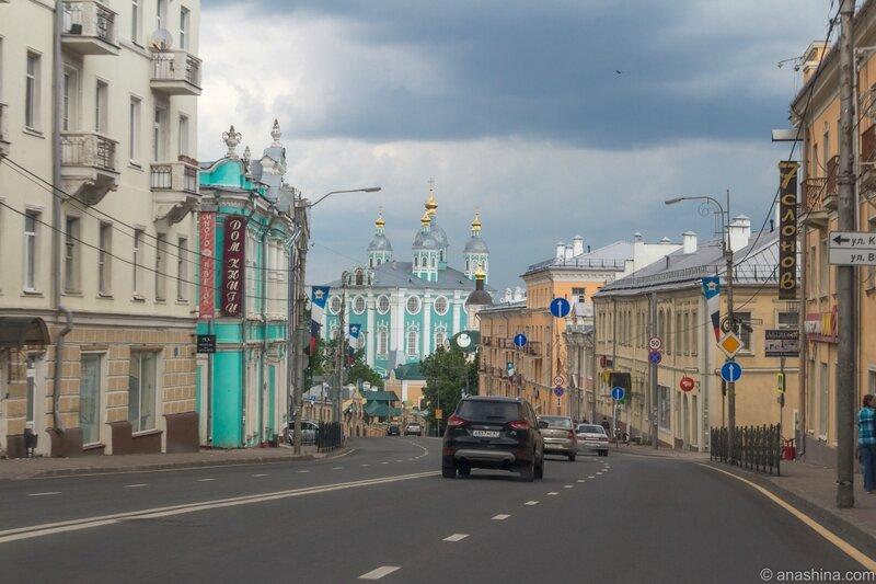 Большая Советская улица, Успенский собор, Смоленск