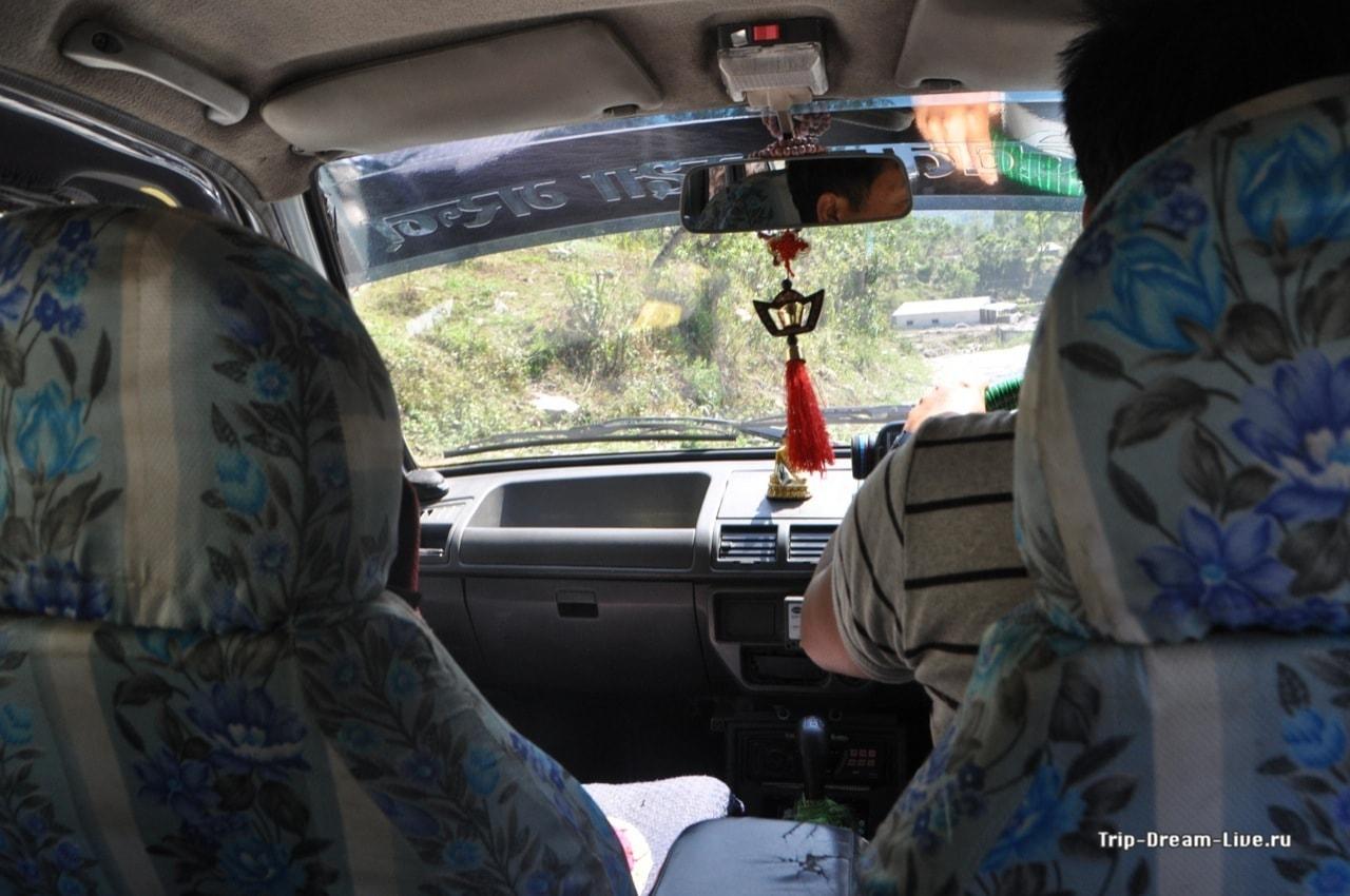 ... мчим в Покхару!