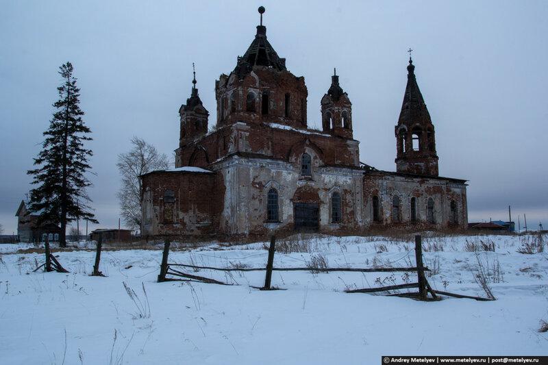 Село Троицкое, храм построен 1823 году